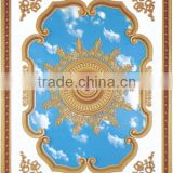 White and Gold w/ Blue Cloud Pattern insert Ceiling Panel
