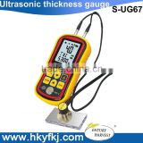 Industrial metal thickness gauge ultrasonic steel thickness gauge meter, rubber thickness gauge