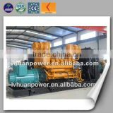 chinese power diesel generator low fuel consumption generator 250kva silent diesel genset
