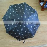 21 Inch High quality cheap promotion outdoor fold umbrella