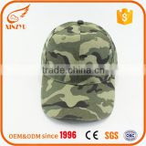 Promotions design your own green/red digital camo baseball cap