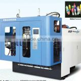 Plastic Container Extrusion Blow Molding Machine (EB25H55S)