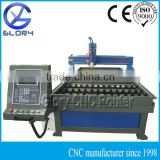 45A/63A/65A Useful CNC Plasma Cutting Machine China                                                                         Quality Choice