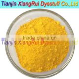 Basic yellow 40/Cationic 10GFF Pigment &Dyestuff fabric dye                                                                         Quality Choice