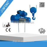 MD1 type pickup and carry steel wire rope electric capstan rope winch hoist with motorised i-beam trolley