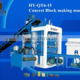 2013 high competitive QT6-15 automatic manual hollow block making machine,fly ash brick making machine,cement block machine