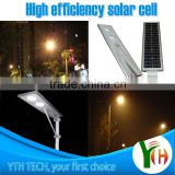China supplier new design integrated solar garden lights solar street light with PIR motion sensor for solar power system