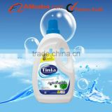 Tinla fourfold concentrated and antibacterial liquid Laundry Detergent in China supplier