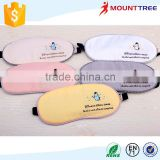 Professional customize fancy private lable relaxing comfortable eye shade relieve eye dryness steam warm eye mask