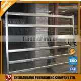 High quality electro welded wire mesh cattle fencing panels factory Alibaba China supplier