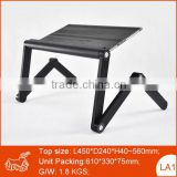 2014 Modern recliner laptop stand small adjustable computer desk table for Bed