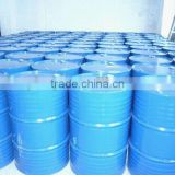 High quality of Dibutyl phthalate DBP plasticizer