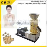 Best selling top grade corn stalk pellet press/sawdust granulator/beech wood pellet mill machine