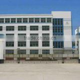 Shenzhen Qusart Technology Co., Ltd.
