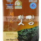 Yummy Roasted Seaweed Naver Nori Snack 5g (0.17oz) x 72packs / Seafood / Seaweed
