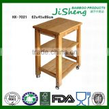 bamboo dining cart with four movable feet