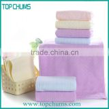 Fine High Quality Plush Luxurious 100% Cotton towels bath set softtextile,bamboo towel sets softtextile,towel gift ideas