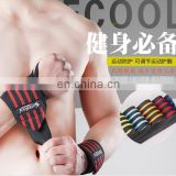 2017 Gym Sport Hand Wrist Belt Wrist Support Wrap Hand Bar Straps For Weight Lifting#HW0001