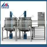 FLK CE high efficiency car paint mixing machine ,e-liquid mixing machine