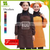 high quality table corner apron with