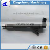 Fuel injector common rail parts 0445110383