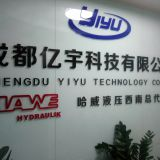 Chengdu Yiyu Technology Co.,Ltd