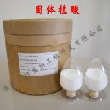 Solid Phytic Acid 98%  CAS:83-86-3