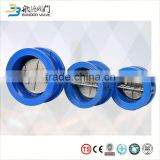 Cheap Price Wafer Type Butterfly Check Valve Manufacturer