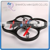 Mini Qute RC remote control flying Helicopter 2.4G huge Quadcopter Headless mode Educational electronic toy NO.V666