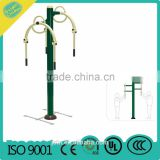 Hot sale outdoor fitness equipment, community fitness equipment ,gym equipment MBL-11803