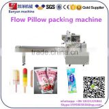 Professional Automatic Pillow Type Popsicle packing machine, Ice lolly Packing packaging Machine