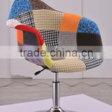 Original Design Modern Commercial Patchwork Office Chair/ EMES DAW Steel Pipe Chair
