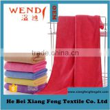 Xiangfeng Textile Microfiber Bath Towel 6130 70*140 CM Wendy Brand Made in China Gaoyang Town