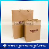 Factory wholesale paper shopping bag kraft gift paper bag with low price                                                                                                         Supplier's Choice