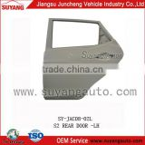 Aftermarket SUYANG JAC S2 middle door japanese auto body parts