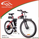 Lightweight Hummer Mountain Bicycle Bike with disc Brakes