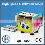 QB-600 High Speed Oscillation Mixer lab high speed mixer