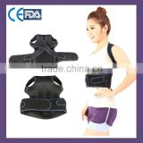 CE,FDA apprived back straightener ,Back-pain strap made in china as seen as on tv                                                                         Quality Choice