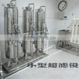 Mineral water ultra filtration treatment system