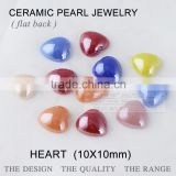 Wholesale Loose Ceramic Rhinestone flat back pearl 10mm heart unfading pearl for party decoration