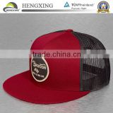 wholesale custom embroidery /woven label/leather patch trucker hat                                                                         Quality Choice