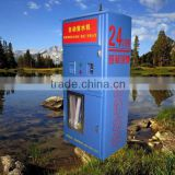 Reverse Osmosis vending water machine/water vending machine with IC card and coin operation