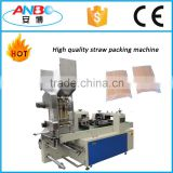 Factory price drinking straw packing equipment