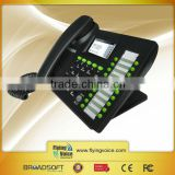 IP652 Cutting-Edge Multiple Functional PoE AVAYA compatible 5 lines advanced business VoIP phone