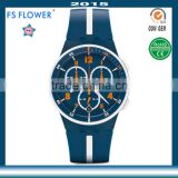 FS FLOWER - Young Student Fashion Sports Watch