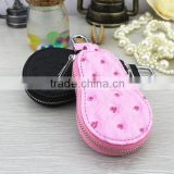 Import gift items from china/ leather key bag/ key case