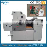 56A Single Color Automatic Offset Printing Press Machine