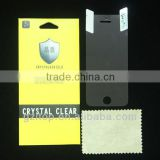 The greatest guarder for lcd screen protector for Iphone 5