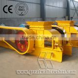 Hot Products Latest Technology Double Roller Crusher, Double Roll Crusher, Roller Crusher
