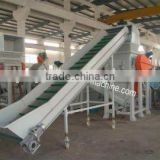 HDPE bottle flakes washing,recyling,cleaning line
